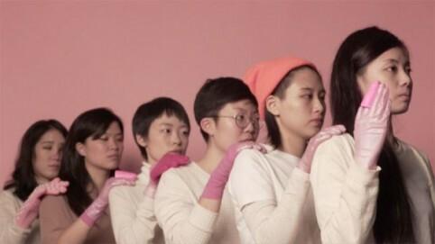 Jen Liu, Pink Slime Caesar Shift, 2018 (Single channel 4K video)