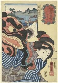 Utagawa Kuniyoshi (1797–1861), Eine Frau erschrickt vor der Maske eines Löwentänzers. Aus der Serie: Glückverheißende Geschenke von Bergen und Seen, Farbholzschnitt, 36,8 x 25,5 cm, Japan, 1852, Museum für Ostasiatische Kunst Köln, R 63,4.