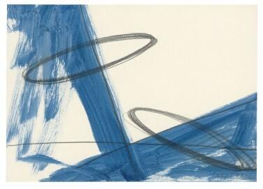 ohne Titel, 2012, Graphit, Aquarell, 21 x 29,7 cm