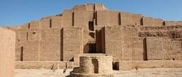 Iran. Frühe Kulturen zwischen Wasser und Wüste