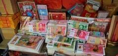 Papierene Brandopfer im chinesischen Ahnenkult