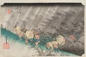 Das gedruckte Bild. Die Blüte der Japanischen Holzschnittkultur