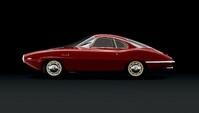 PS: Ich liebe Dich. Sportwagen-Design der 1950er bis 1970er Jahre